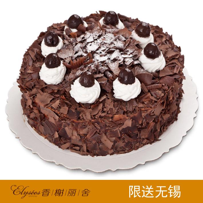 manbetx体育   法式黑森林  巧克力蛋糕