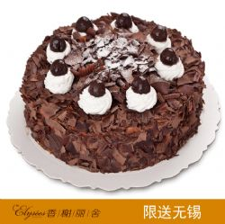 香榭丽舍蛋糕   法式黑森林  巧克力蛋糕