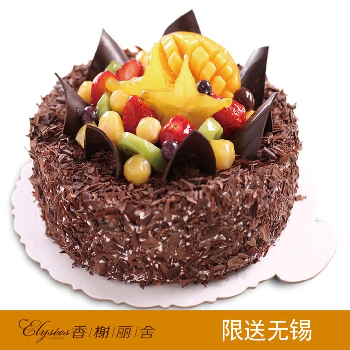 manbetx体育  阳光果汇  巧克力蛋糕