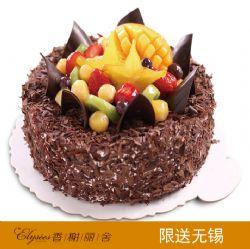 香榭丽舍蛋糕  阳光果汇  巧克力蛋糕