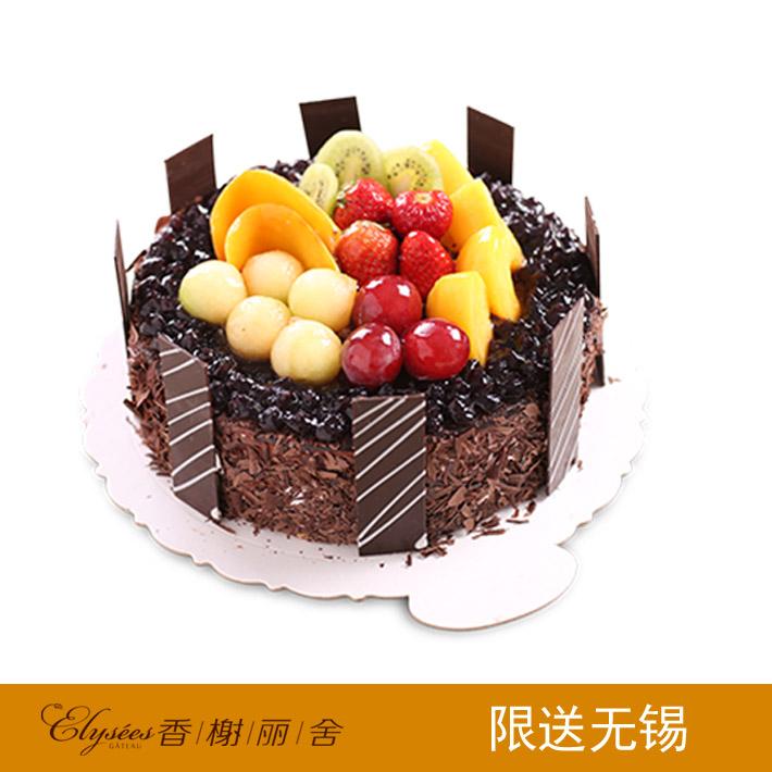 manbetx体育  果色添香  巧克力蛋糕