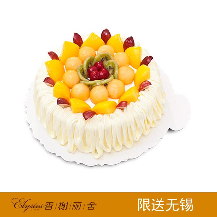 香榭丽舍蛋糕 普罗旺斯  巧克力蛋糕
