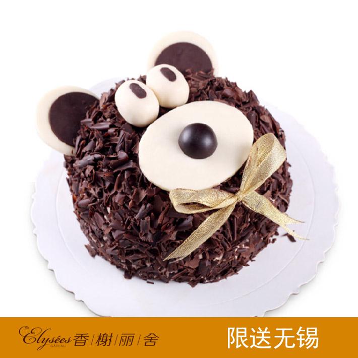 香榭丽舍蛋糕  熊大先生  儿童蛋糕