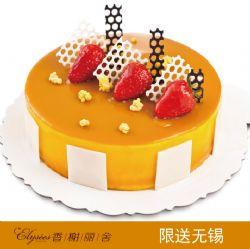 香榭丽舍蛋糕  芒果慕斯  慕斯蛋糕