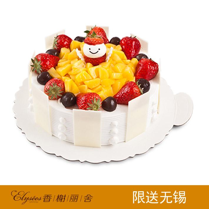 manbetx体育  幸福宣言 慕斯蛋糕
