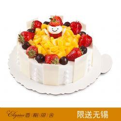 香榭丽舍蛋糕  幸福宣言 慕斯蛋糕