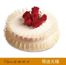 香榭丽舍蛋糕  一生守候 慕斯蛋糕