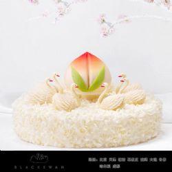 黑天鹅蛋糕/八仙祝寿(10寸)