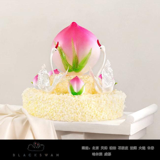 黑天�Z蛋糕/德�矍�秋(下40cm+上20cm)