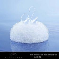 黑天鹅蛋糕/白天鹅(6寸)