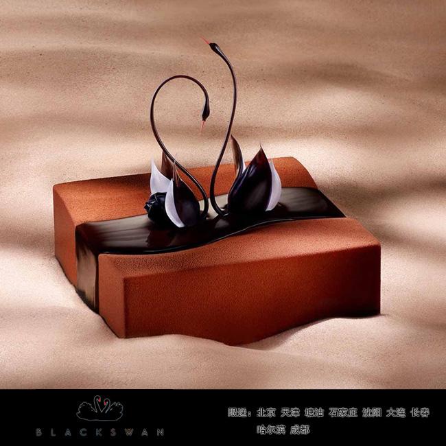 黑天�Z蛋糕/�从�(6寸)
