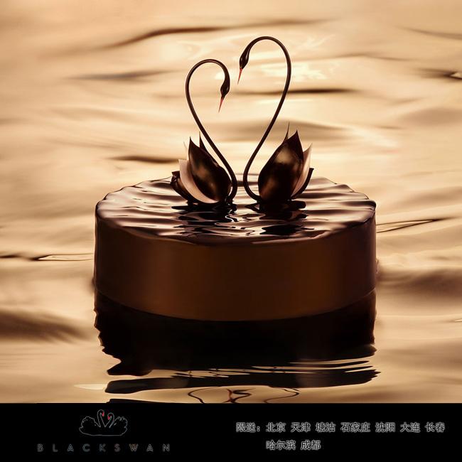 黑天鹅蛋糕/幸福时光(6寸)