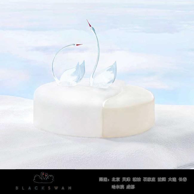 黑天�Z蛋糕/馨�Z(6寸)