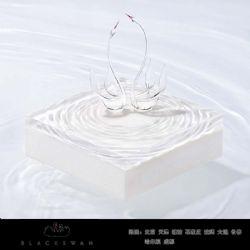 黑天鹅蛋糕/水晶梦(6寸)