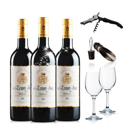 法国红酒原瓶进口乐杰干红红葡萄酒3支装750ml*3