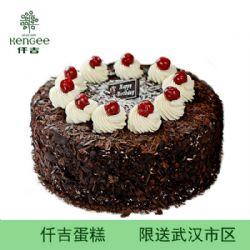 仟吉蛋糕 德式黑森林 巧克力生日蛋糕