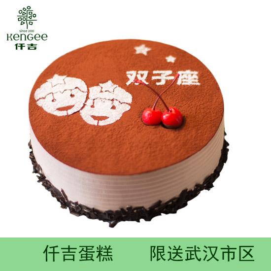 仟吉蛋糕 双子座 草莓星座蛋糕