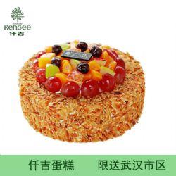 仟吉蛋糕 撒哈拉 杏仁奶油 水果生日蛋糕