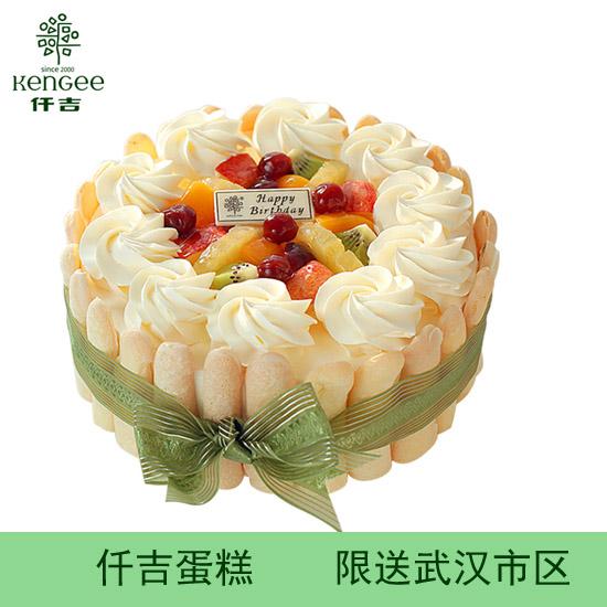 manbetx体育 手指蛋糕 水果生日蛋糕