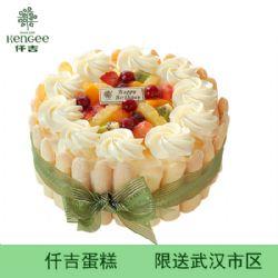 仟吉蛋糕 手指蛋糕 水果生日蛋糕