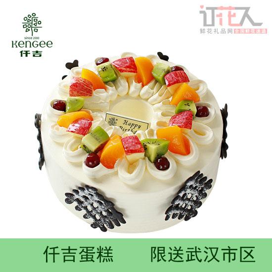 仟吉蛋糕 冬季�r光 水果生日蛋糕