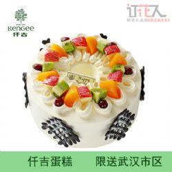 仟吉蛋糕 冬季时光 水果生日蛋糕