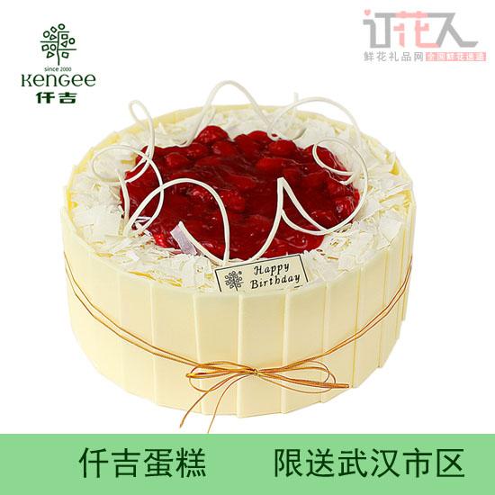 仟吉蛋糕 樱桃诱惑 水果生日蛋糕