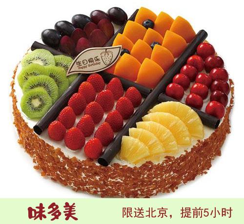 北京味美多蛋糕 �_�盛果(8寸)