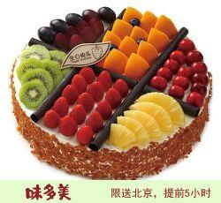 北京味美多蛋糕 缤纷盛果(8寸)