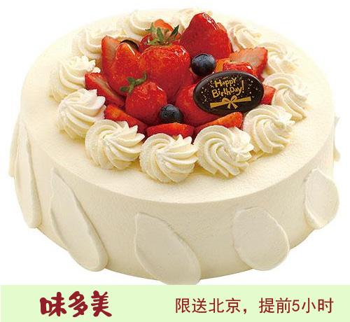 北京味美多蛋糕 经典100%蛋糕(6寸)