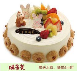 北京味美多蛋糕 阳光乐园蛋糕 (6寸)