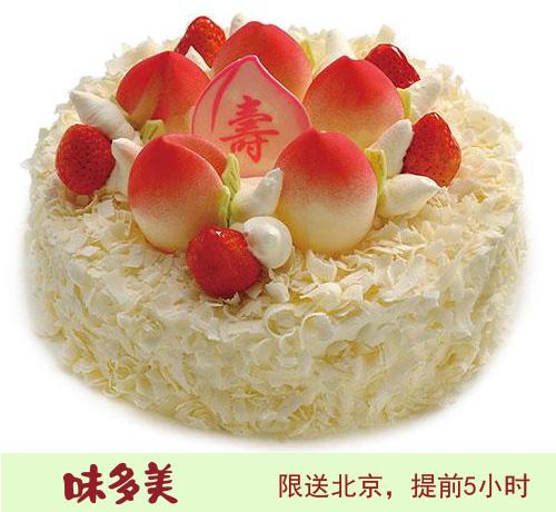 北京味美多蛋糕 聚福蛋糕 (8寸)
