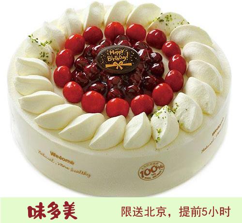 北京味美多蛋糕 欢聚时刻蛋糕 (6寸)