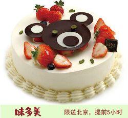北京味美多蛋糕 BB熊蛋糕 (8寸)