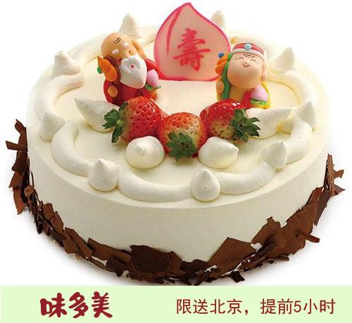 北京味美多蛋糕 富贵天喜蛋糕  (6寸)