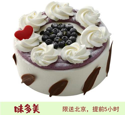 北京味美多蛋糕 蓝莓白天使蛋糕   (8寸)