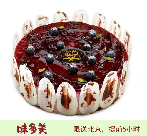北京味美多蛋糕 蓝莓慕斯蛋糕    (6寸)