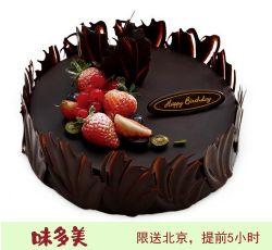 北京味美多蛋糕 巧克力慕斯蛋糕   (8寸)