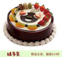 北京味美多蛋糕 欢乐时光蛋糕    (6寸)