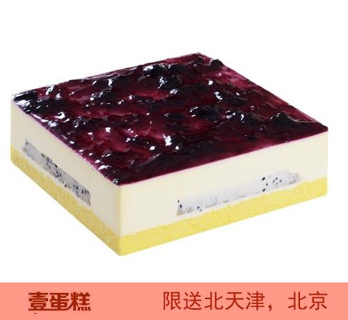 壹蛋糕/巴黎慕斯(6寸)