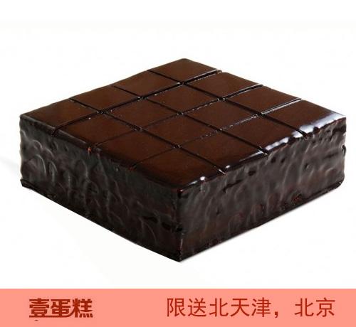 壹蛋糕/沙哈(6寸1磅)