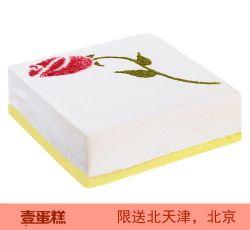 壹蛋糕/玫瑰之恋(6寸)