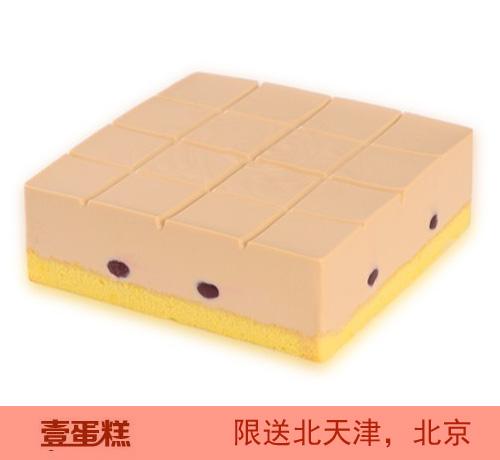 壹蛋糕/咖啡慕斯(6寸)
