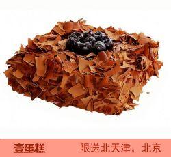 壹蛋糕/黑森林(6寸)
