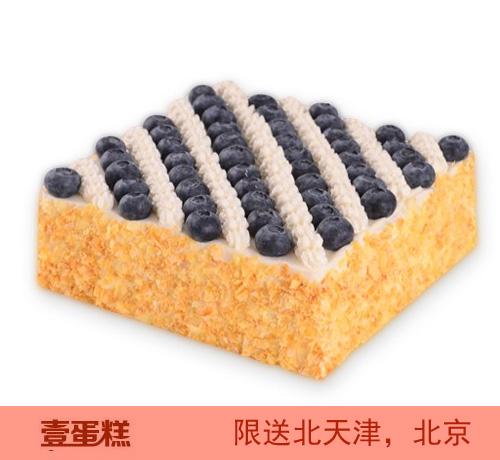 壹蛋糕/�{莓拿破�觯�6寸)