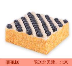 壹蛋糕/蓝莓拿破仑(6寸)