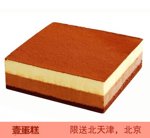 壹蛋糕/德式巧克力(6寸)