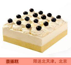 壹蛋糕/蓝莓芝士(6寸)