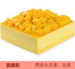 壹蛋糕/芒果慕斯(6寸)