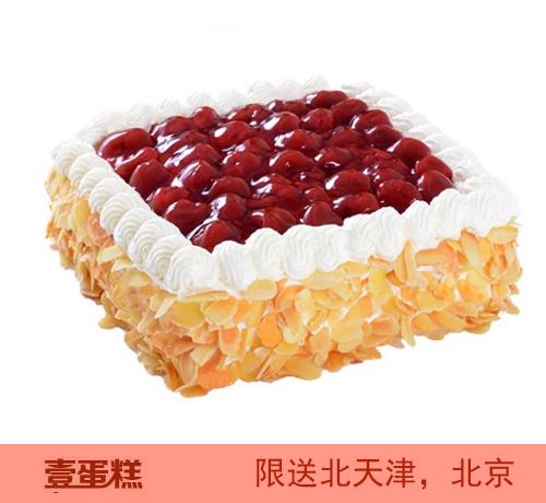 壹蛋糕/淡奶樱桃派(6寸)